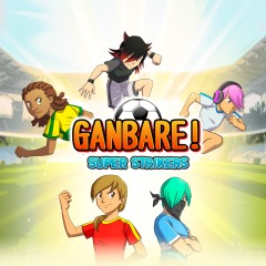 ganbare super strikers