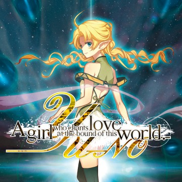 YU-NO a girl who chants love at the bound of this world
